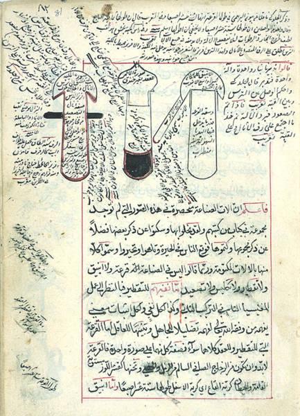Cucurbit Photograph - Shudhur Al-dhahab, Islamic Alchemy by Science Source