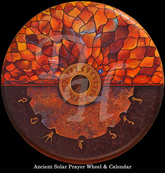 Sun Disc Paintings | Fine Art America
