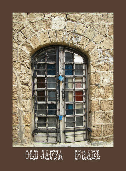 Photograph - Antique Doorway  Old Jaffa Israel by John Shiron