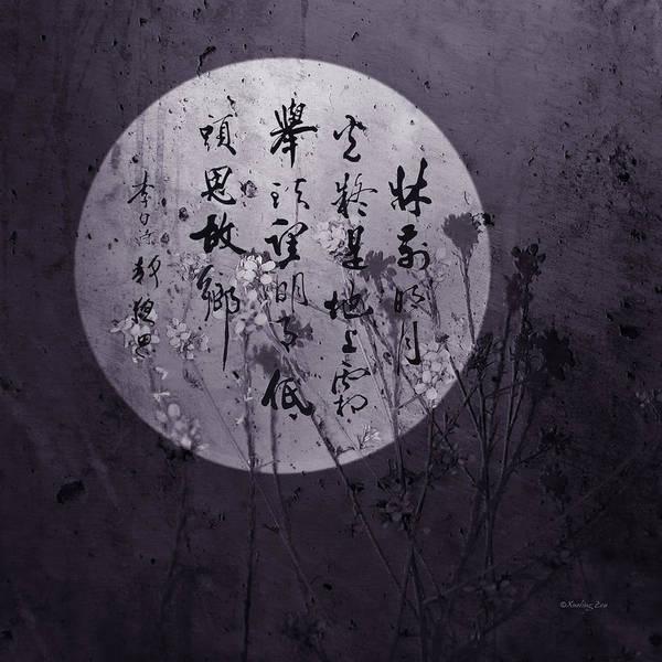 Photograph - Autumn Full Moon by Xueling Zou