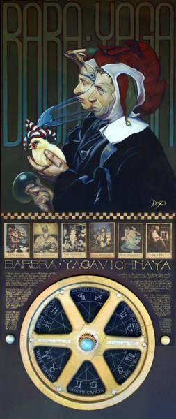 Wall Art - Painting - Barbra Yagavitchnaya by Patrick Anthony Pierson