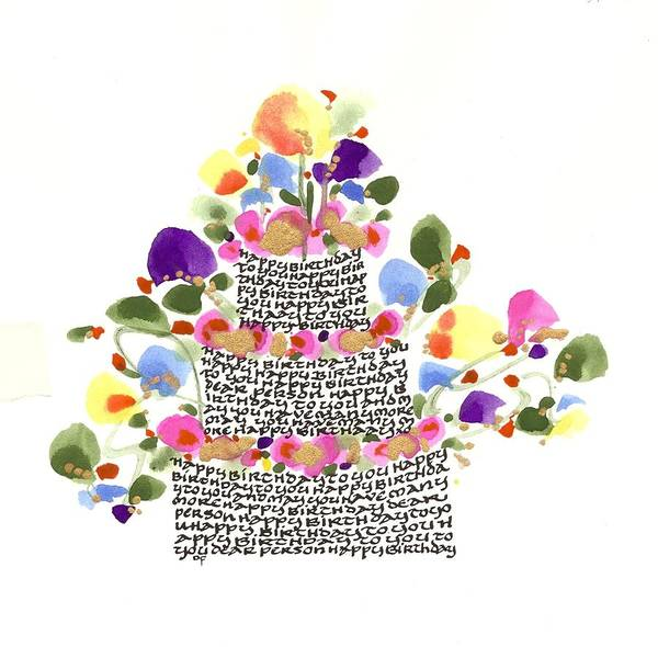 Wall Art - Drawing - Birthday Cake With Flowers And Words by Darlene Flood