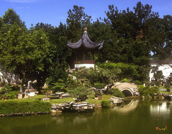 Photograph - Bonzai Garden And Gazebo 19l by Gerry Gantt