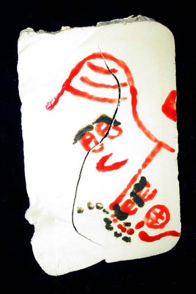 Ceramic Art - Care 3 by Gloria Ssali