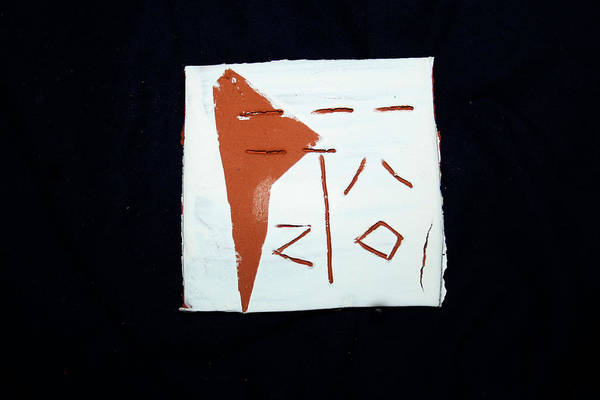 Ceramic Art - Chatter 2 by Gloria Ssali