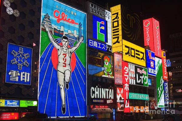 Kansai Region Wall Art - Photograph - Dotonbori Neon by Ei Katsumata