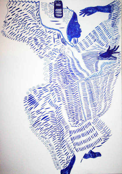 Drawing - Eritrean Quda Dance by Gloria Ssali