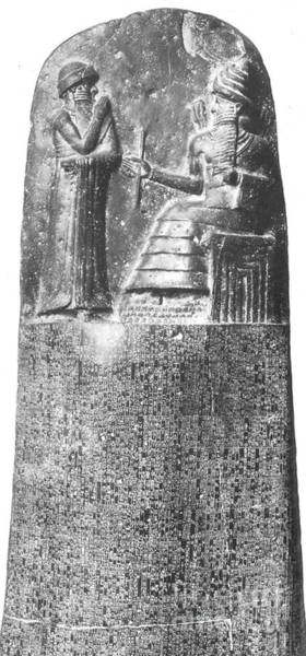 Empire Line Photograph - Hammurabi, Babylonian King And Lawmaker by Photo Researchers