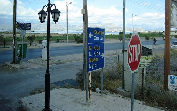 Photograph - Highway Stop Sign And Road Signs While Driving Towards Nafplion In Greece by John Shiron