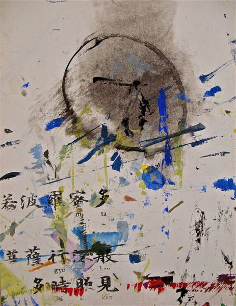 Painting - In The End - Existence Is Nothing But Random Chance  by Cliff Spohn