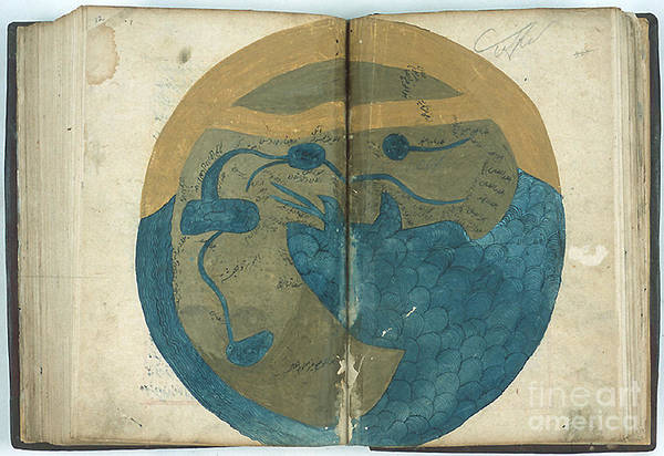 Photograph - Islamic Map Of The Inhabited World by Photo Researchers