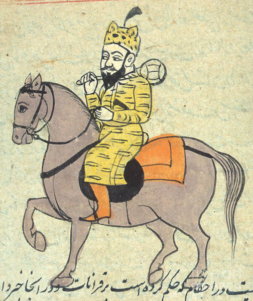 Photograph - Islamic Warrior 17th Century by Photo Researchers