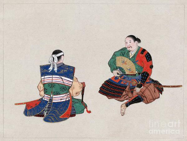 Photograph - Japan: Samurai Uniforms by Granger