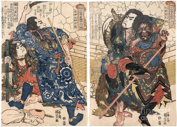 Photograph - Japan: Samurai Warriors by Granger