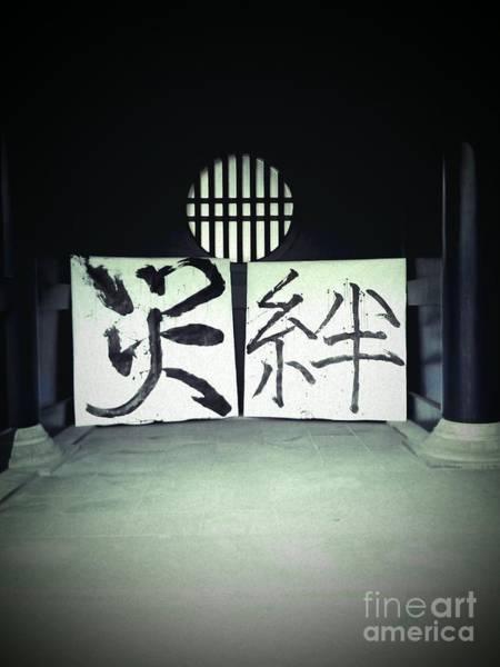 Photograph - Kanji Of The Year by Eena Bo