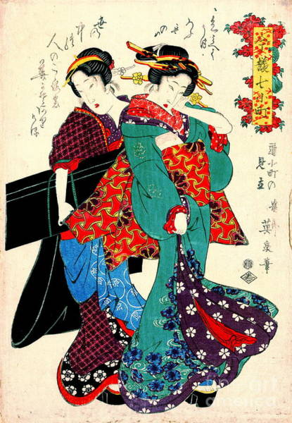 Japanese Poetry Wall Art - Photograph - Komachi Allegory 1819 by Padre Art
