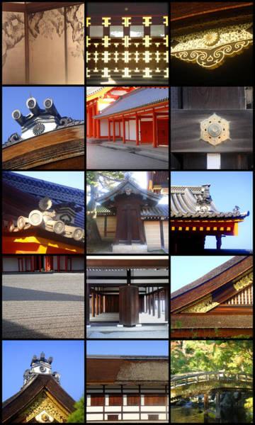 Photograph - Kyoto Imperial Palace by Roberto Alamino