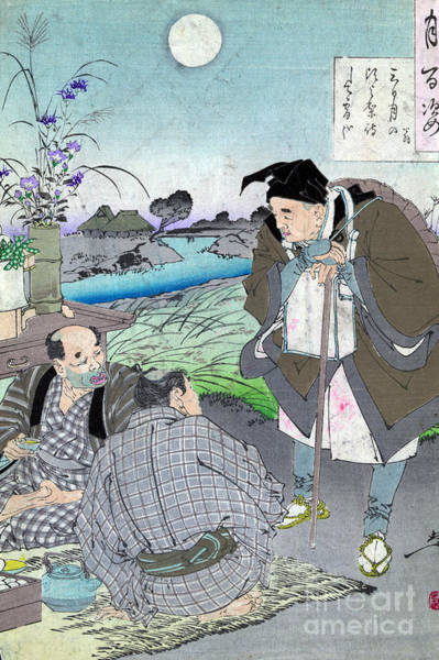Aspect Wall Art - Photograph - Matsuo Basho (1644-1694) by Granger