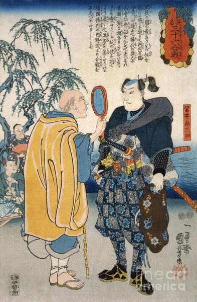 Photograph - Miyamoto Musashi by Granger