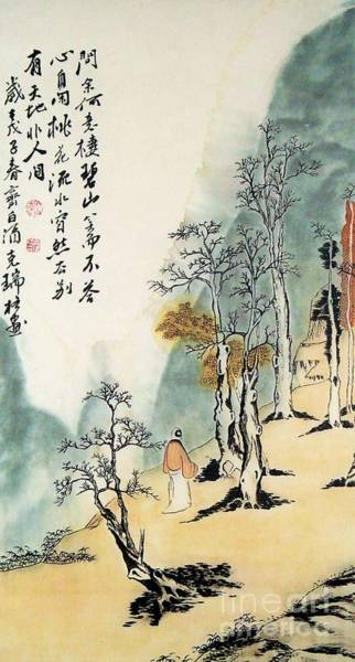 Ming Tree Painting - Morning Constitutional by Pg Reproductions