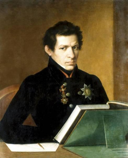 Imperial Russia Photograph - N. I. Lobachevsky, Russian Mathematician by Ria Novosti