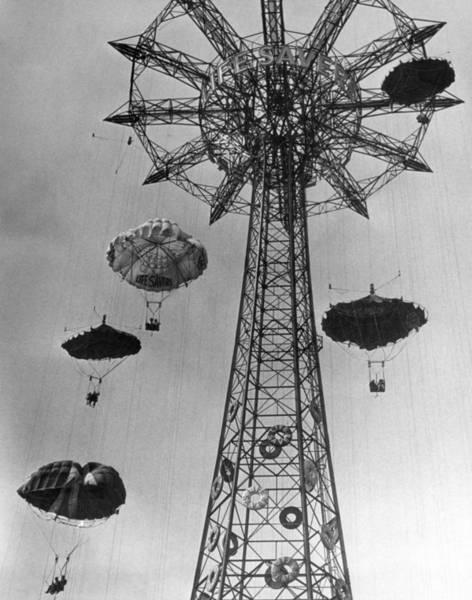 Ny: Worlds Fair, 1939-40 Art Print