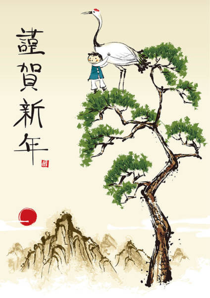 Calligraphy Digital Art - Portrait Of Boy With Flamingo Bird On Tree by Eastnine Inc.