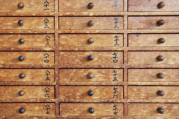 Made In Japan Wall Art - Photograph - Prayer Drawers At Senso-ji Temple by Bryan Mullennix