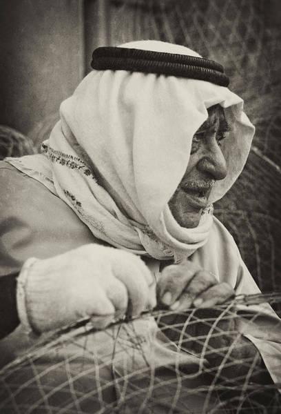 Qatari Fish-trap Maker Art Print