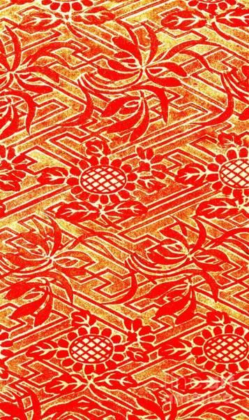 Rinzu Figured Satin Print 1825 Art Print by Padre Art