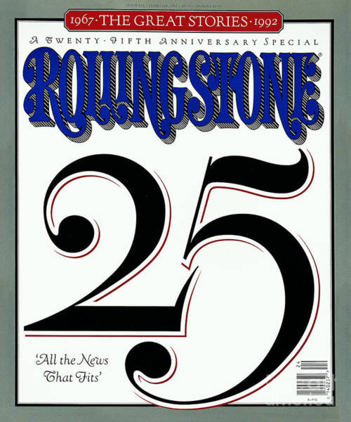Anniversary Photograph - Rolling Stone Cover - Volume #632 - 6/11/1992 - 25th Anniversary  by Dennis Ortiz Lopez