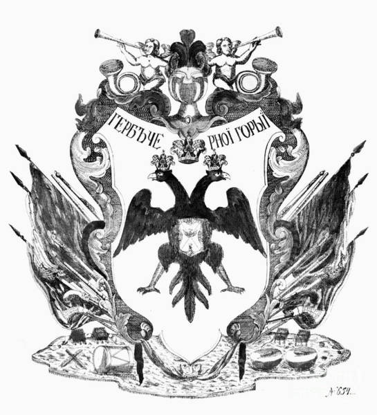 Imperial Russia Photograph - Russia: Coat Of Arms by Granger