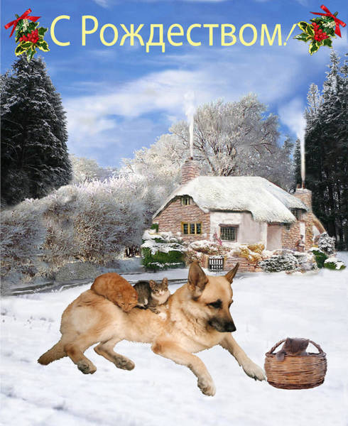 Holiday Cottage Mixed Media - Russian Christmas by Eric Kempson