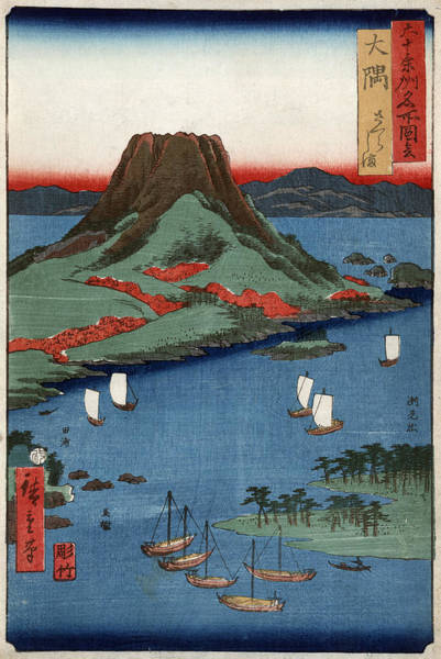 Photograph - Sakura Island: Sakurajima by Granger