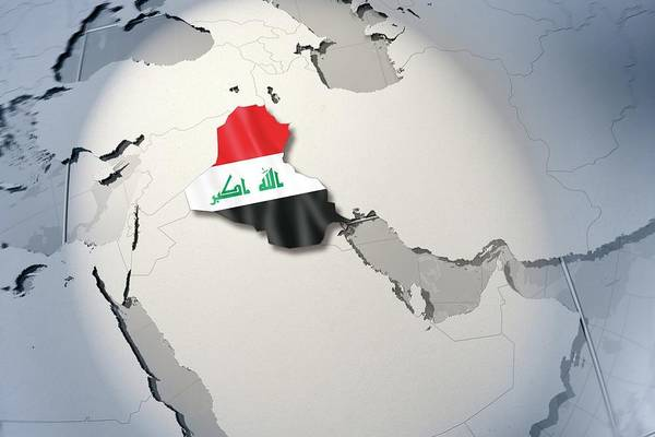 Horizontal Digital Art - Shape And Ensign Of Iraq On A Globe by Dieter Spannknebel