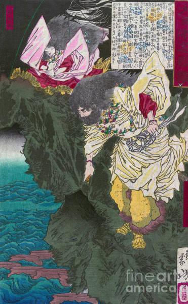 Photograph - Shinto God: Susanoo by Granger