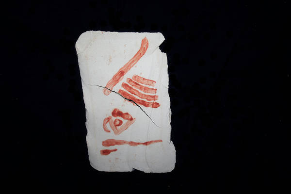 Ceramic Art - Stones 8 by Gloria Ssali