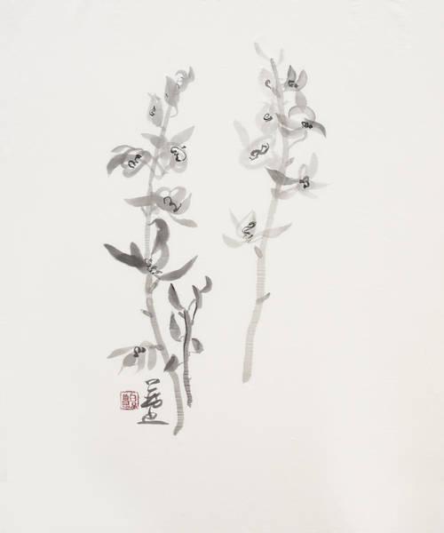 Develop Painting - Sumi-e Six by Greg Kopriva
