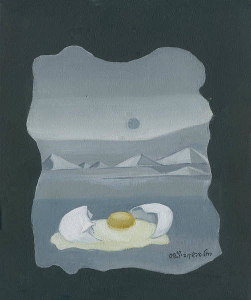 Broken Egg Painting - Sunny Side Up Breakfast Yellow White Egg With Broken Shell In Surrealistic Desert Landscape Fantasy by Rachel Hershkovitz
