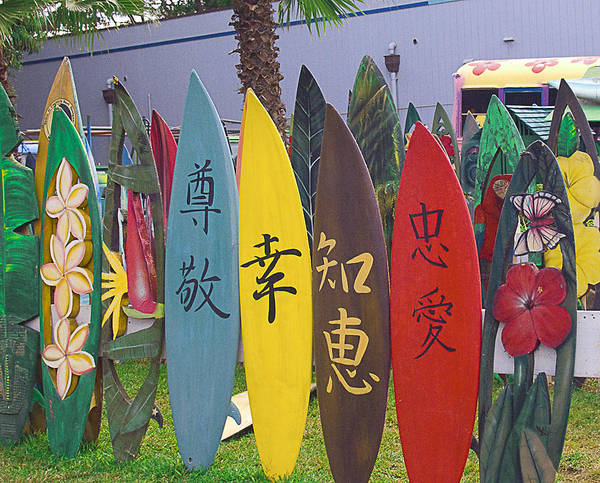 Photograph - Surfboard Art 1 by Tony and Kristi Middleton