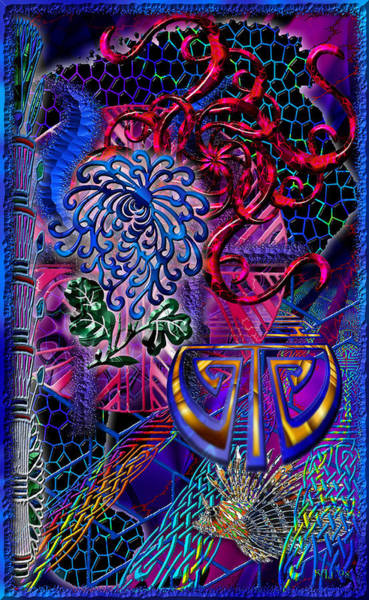 Digital Art - Symagery 12 by Kenneth Armand Johnson