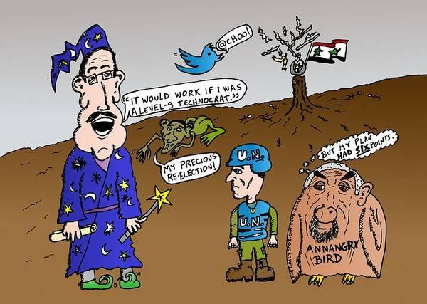 Us Civil War Mixed Media - Syria Is Mordor by Yasha Harari