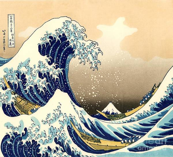 Hokusai Wave Wall Art - Painting - The Great Wave by Pg Reproductions