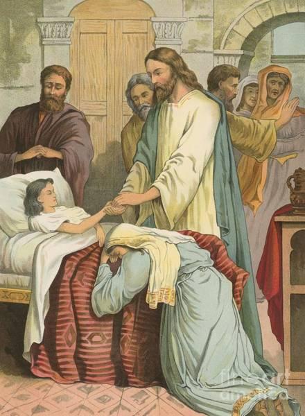 Sick Painting - The Raising Of Jairus' Daughter by English School