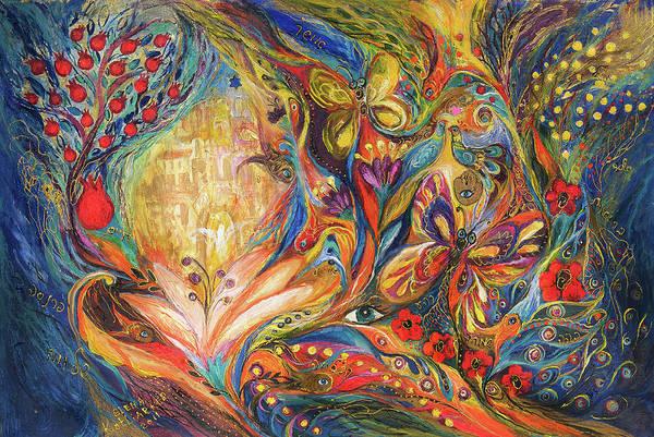 Chupah Wall Art - Painting - The Spirit Of Jerusalem by Elena Kotliarker