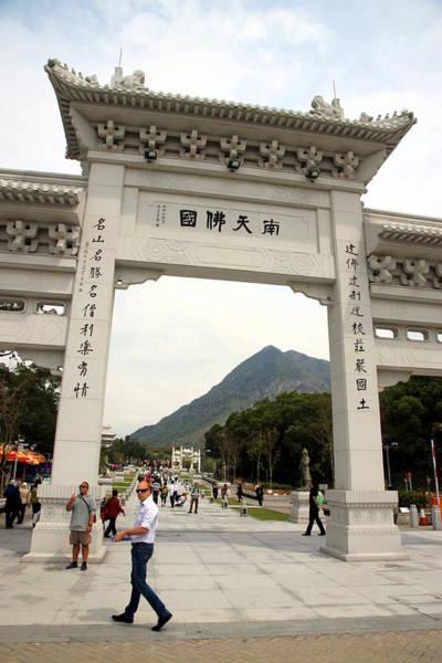 Giant Buddha Photograph - Tian Tan Buddha Entrance Arch by Valentino Visentini