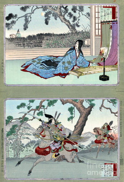 Photograph - Tomoe Gozen (1157?-1247?) by Granger
