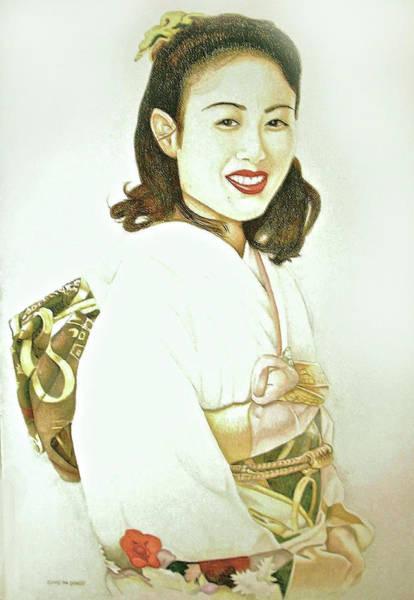 tomomi in Kimono Art Print
