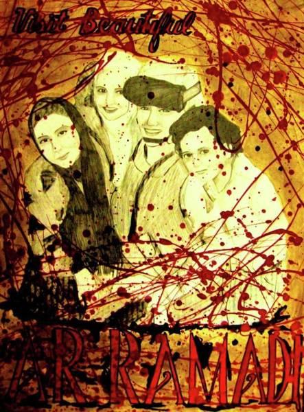 Visit Beautiful Ar Ramadi Art Print