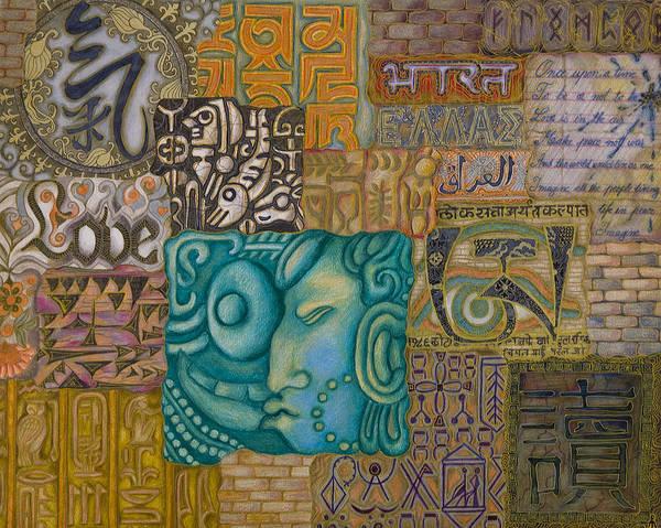 Painting - Writings by Ellie Perla